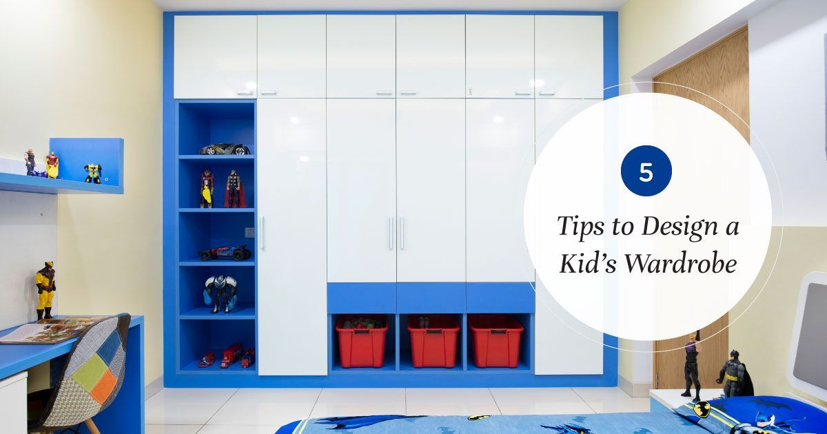 How to Design Wardrobes for Kids